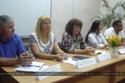 В Павлограде представители ромской громады ищут официальную работу
