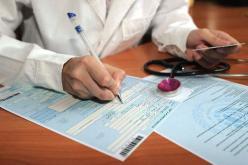 Павлоградцам выдадут больничные листы