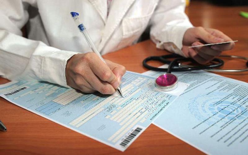 4,5 тыс. павлоградцев смогут получить долгожданные больничные листы