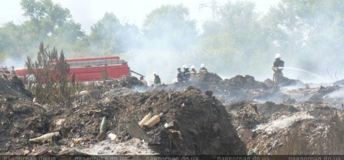 Хроники огня: под Павлоградом третьи сутки борются с пожаром на свалке (ФОТО И ВИДЕО)