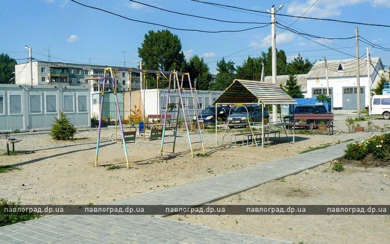 В Павлограде стоимость проживания в модульном городке подняли почти вдвое (ФОТО)