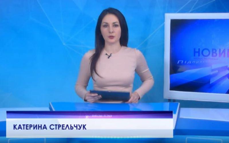 Канал «ПТРК» покинула еще одна ведущая новостей