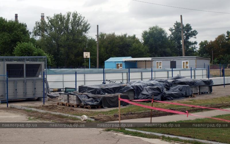 У ФСК им. Шкуренко появится забор, тротуарные дорожки и лавочки
