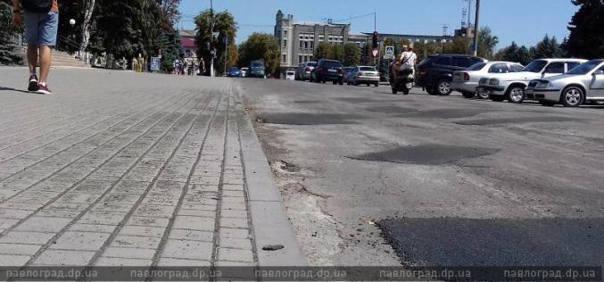 На ямочный ремонт в бюджете Павлограда нашлось только 5% от необходимой суммы (ВИДЕО)