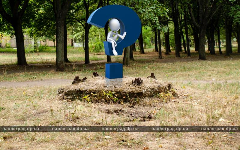 Какой новый памятник можно было бы установить в Павлограде?