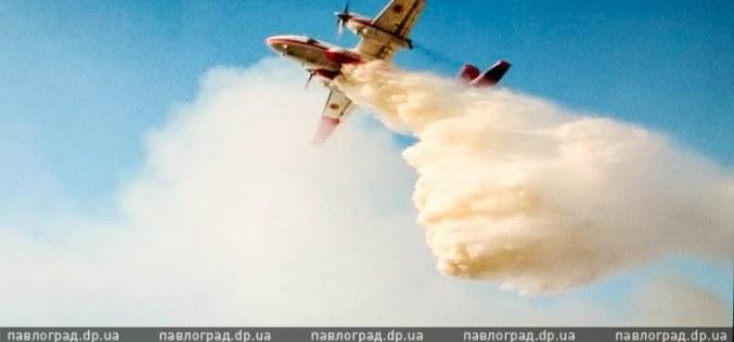 Лесхоз под Павлоградом тушили с помощью авиации и Нацгвардии (ФОТО и  ВИДЕО)
