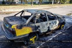 В Павлограде сгорел и взорвался автомобиль. Есть пострадавший