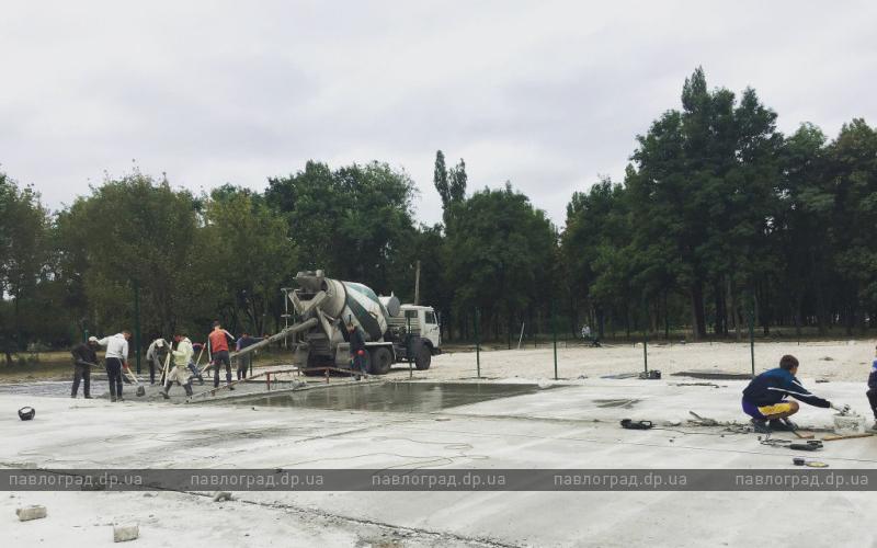 Ко Дню города в Павлограде откроют скейт-ленд-парк (ФОТО и ВИДЕО)