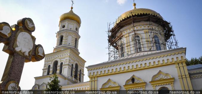 В Павлограде впервые за 35 лет капитально ремонтируют купола крупнейшего собора (ФОТО)