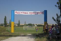 В с. Троицкое реконструировали стадион