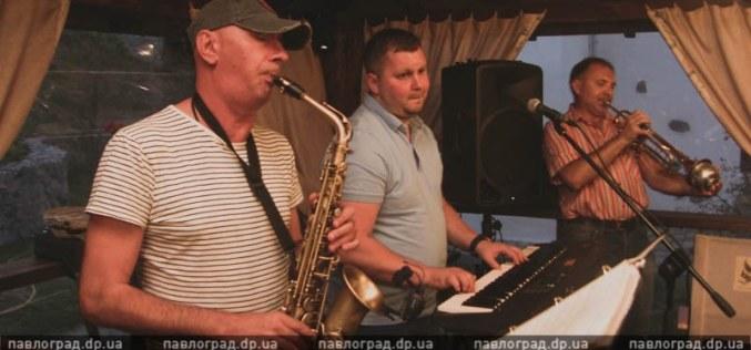 В Павлограде «Разные люди» играли джаз