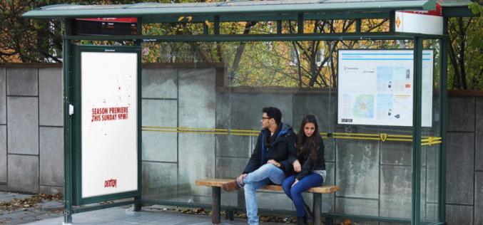 В Павлограде планируют обновить автобусные остановки