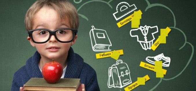 Сколько стоит собрать ребенка в школу в Павлограде?