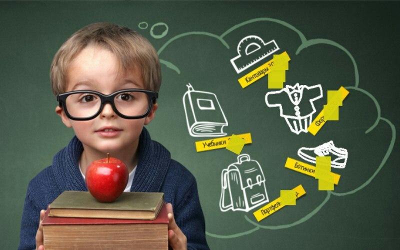 Зарегистрирую ребенка для школы сколько стоит совсем близко