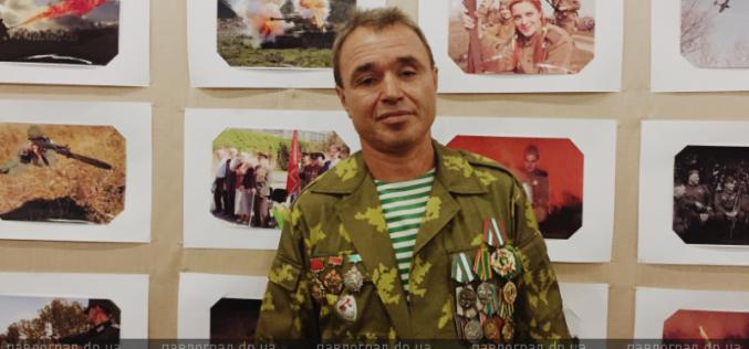 В Павлограде открылась фотовыставка любителя исторических реконструкций (ВИДЕО)
