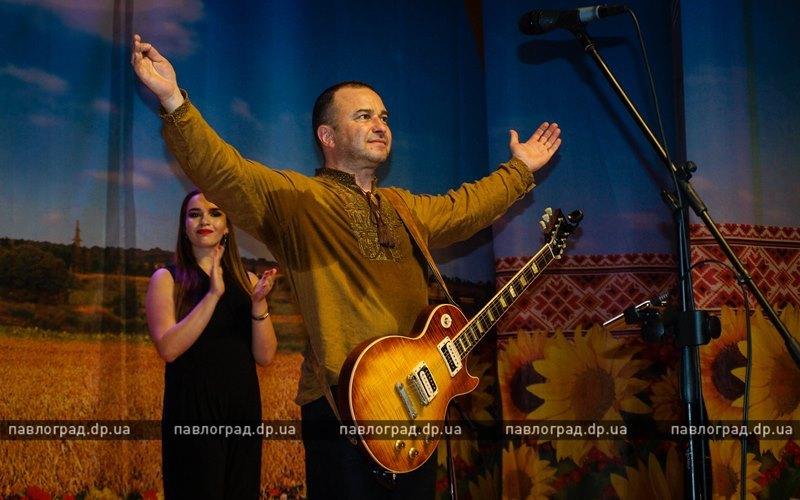 Концерт Виктора Павлика в Павлограде собрал полный зал (ФОТО и ВИДЕО)