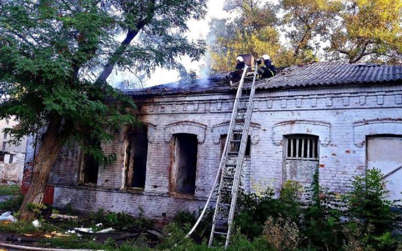 В Павлограде горел исторический дом
