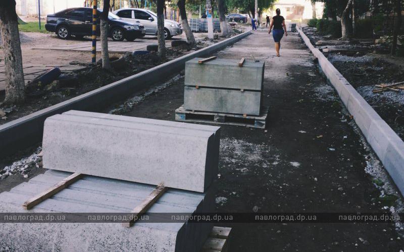 Павлоградский двор получит новый асфальт и брусчатку