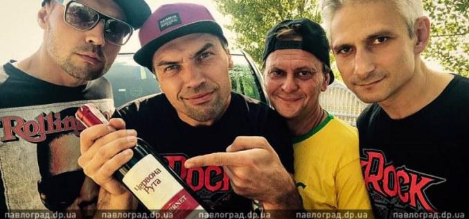 Павлоградские музыканты вернулись с «Червоной руты» не с пустыми руками (ФОТО)