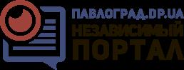 Независимый портал Павлоград.dp.ua